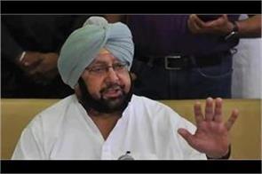 captain s modi letter punjab gets priority in corona vaccine