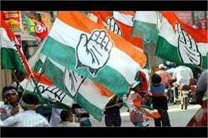 bjp petty politics congress