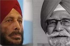 if there was great hockey player after dhyanchand he was balbir milkha