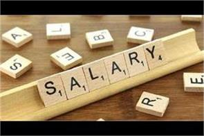 p u teachers of many colleges in punjab did not get 6 months salary