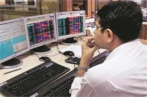 market could not maintain initial lead nifty close to 9 000 level