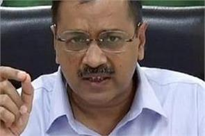 delhi govt will ask for clarification if not come 2 days office