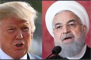 us will end the concessions given under iran nuclear deal