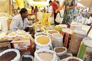 government changed the rules on ration cards crores of people will benefit