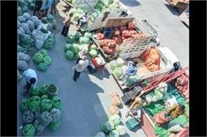 vegetable market shifted to sector 17 shopping started