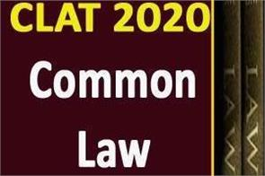 clat 2020 last date to apply extended to july 1