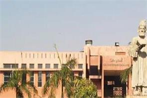 jamia student pratham batra gets job offer of 41 lakh package