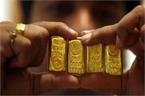 modi government is selling cheap gold in lockdown