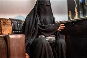 woman who help isis gets punished