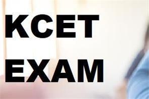 kcet 2020 application correction centre change deadline extended