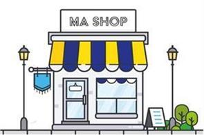 shop will open in mohali from 7 am to 6 pm