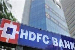after sbi hdfc bank has now given a big gift to senior citizens