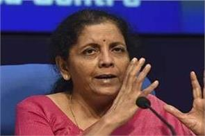 indian companies will not allow acquisition at  one quarter  price sitharaman