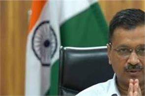 kejriwal govt will give 25 thousand rs to tughlakabad fire victims