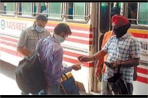 more than 100 buses started running in punjab collection of 12 lakhs