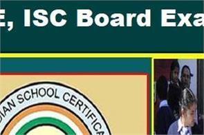 cisce 10th 12 exam 2020 icse isc exam date sheet result
