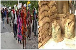 lucknow 95 quintal rations sent to distribute poor laborers missing