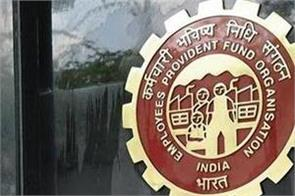 relief to companies of epfo during lockdown