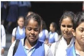 promote all class 11 students of west bengal boards