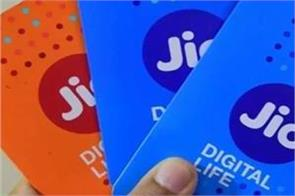 jio gift to customers in lockdown presented this great offer