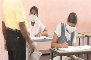 lockdown 10th and 12th board exams started in kerala