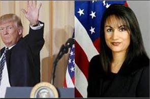 trump nominates indian american manisha singh as oecd envoy