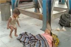 child kept playing near mother who was found dead on the platform