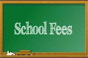 data collected  school fee barad