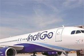 indigo will cut the salaries of employees from may