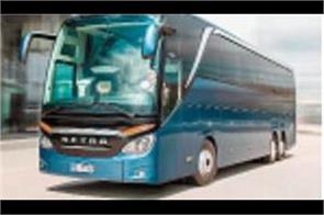process to buy 41 new buses for intercity operations started