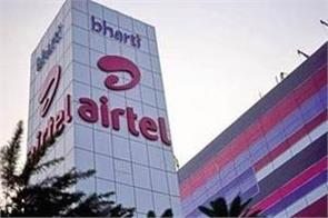 bharti airtel shares up 10 after fourth quarter results