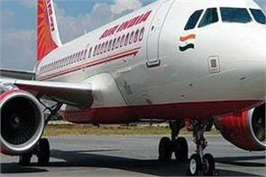 air india ticket booking for domestic aircrafts starts today