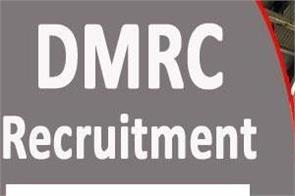 dmrc cbt exams 2020 cbt exam score card and final answer released