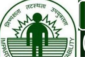 ssc release notice regarding exam dates