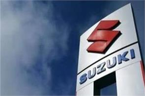 two months later suzuki motor started production at the gujarat plant