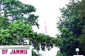 college universities in jammu and kashmir reopened amid lockdown