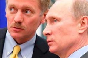 vladimir putin s spokesman in hospital with coronavirus