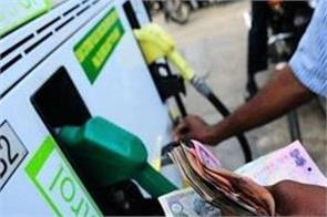 record increase in excise duty on petrol and diesel