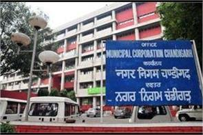 municipal corporation sent notice of property tax to industrialists