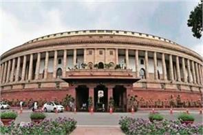 corona positive of rajya sabha secretariat posted in parliament