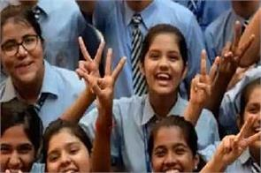 students of 9th and 11th in delhi government schools promoted without exam