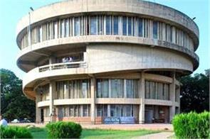 one month holiday from may 5 declared in pu
