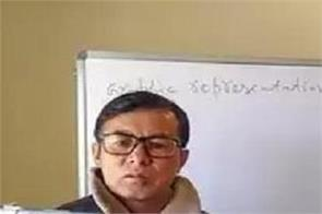 lockdown corona viurs teacher kifayat hussain