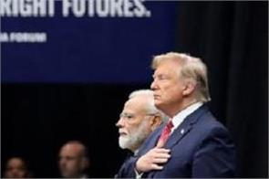 america praised india