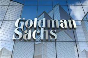 goldman sachs expressed apprehension india will see the biggest