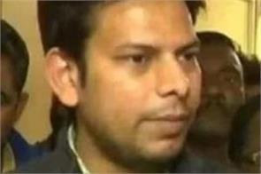 aap mla prakash jarwal filed bail plea in doctor suicide case