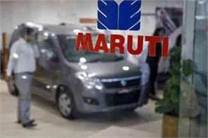 maruti s business stalled not a single car sold in april