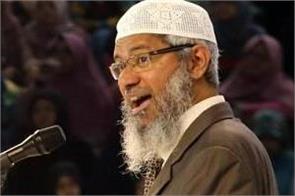 fines of crores on zakir naik tv in britain