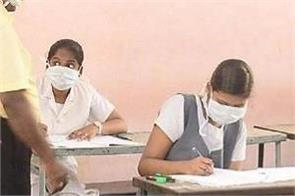 rbse 10th 12th exam 2020 gehlot issues instructions remaining exam conduct