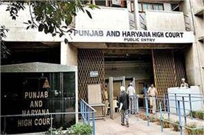 new roster applied from 1 june in punjab and haryana high court